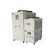 武夷山工业风冷式冷水机厂家报价,水箱式风冷冷水机