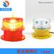 西南科技中光強B型航空燈,臺灣航空障礙燈量大從優