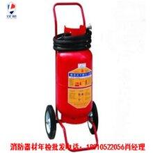 消防器材批發