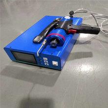 手持超声波焊接机厂家 性价比突出图片
