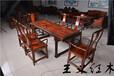 王義紅木緬花梨餐桌椅稀有大料,紅酸枝紅木餐桌