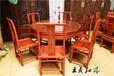 王義紅木緬花梨明式餐桌,青島供應緬花梨餐桌椅獨具匠心