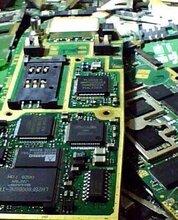 深圳回收监控器IC 回收价格 回收公司图片