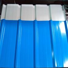 优游注册平台西供应波浪板,彩钢波浪板图片