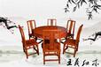 王義紅木交趾黃檀餐桌,質地細膩王義紅木大紅酸枝餐桌點評