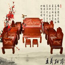青岛定制款王义红木大果紫檀沙发图片
