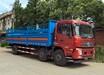 东风天锦6.6米气瓶运输车,新款,新报价