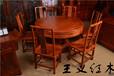 王義紅木紅酸枝紅木餐桌,青島新款緬花梨餐桌椅服務至上