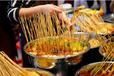 九品鍋火鍋超市,北京合作火鍋燒烤食材超市