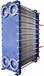 朝陽板式換熱器規格齊全,可拆板式換熱器