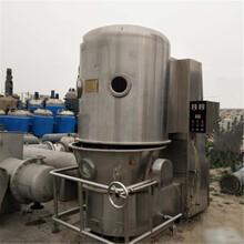 二手工業噴霧干燥機報價圖片