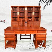 济南王义红木缅甸花梨书桌内敛,老料红木书桌图片