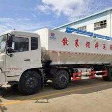 东风饲料运输车,厂家直销饲料车新款图片