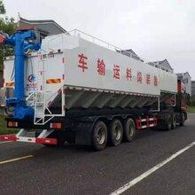 东风半挂散装饲料车,畜牧牲畜饲料运输车图片