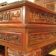 豪华书桌办公桌收藏价值的办公大书桌王义红木缅甸花梨书桌