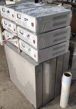 郑州喷淋清洗机价格图片