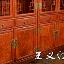 王义红木缅花梨衣柜,质地细腻大红酸枝衣柜质朴归真图片