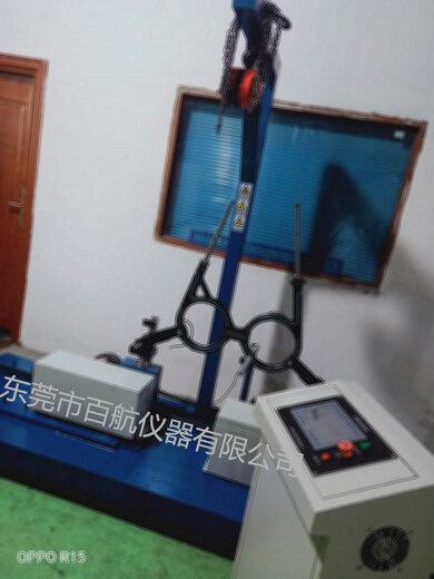 深圳小型百航車架振動疲勞試驗機廠家,車架振動壽命試驗機