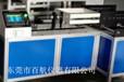 衣柜滑軌疲勞試驗機滑軌耐久性壽命試驗機