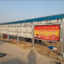 南阳铝合金报栏宣传栏制作厂家价格实惠,液压开启式宣传栏图片