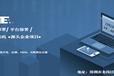 安奇跨境蝦皮上貨軟件開發定制,亞馬遜erp軟件