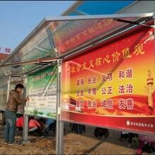 株洲镁铭铝合金报栏宣传栏制作厂家图片