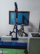 百航振動測試機,東莞定制車架振動疲勞試驗機款式齊全圖片