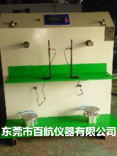 車架振動疲勞試驗機售后保障,振動測試機圖片