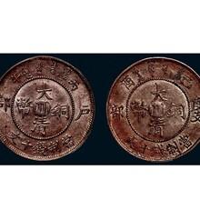 三亚回收私下交易古董古玩鉴定古钱币 秘色瓷图片