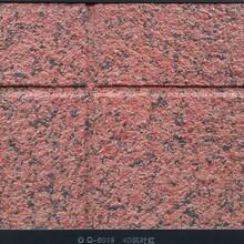 郴州水包砂仿石漆 多彩漆 信譽良好圖片