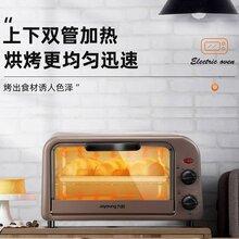 九陽(Joyoung)電烤箱家用多功能烘焙定時控溫迷你10LKX10-V601圖片