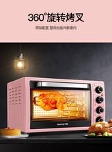 九陽(Joyoung)家用電烤箱33升/L面包蛋撻多功能大烤箱上下獨立控溫帶旋轉叉KX33-J85圖片