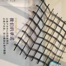 公路玻纖土工格柵 自粘式玻纖格柵 常年供應圖片