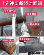 宇豪水刀便攜式水切割機,黃南水切割機廠家直銷