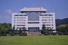 重庆四川师范大学自考图片5