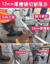 宇豪水刀煤礦用水切割機,武漢水切割機廠家直銷
