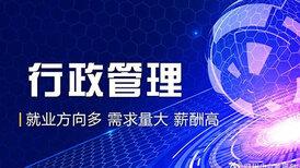 重庆四川师范大学自考图片0