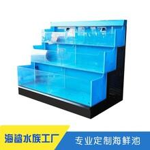 長沙海鮮池制作公司 定做2米活魚池價格
