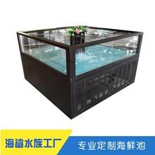 桃源制作海鮮池廠家 飯店1.8米兩層池