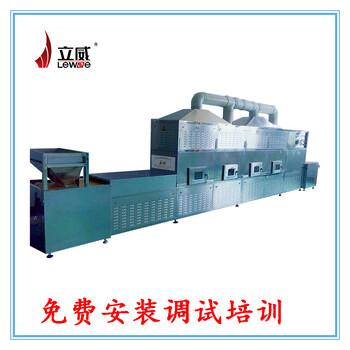 天津瓜子烘焙机电话 微波烘焙机