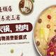 加盟火鍋燒烤食材超市圖