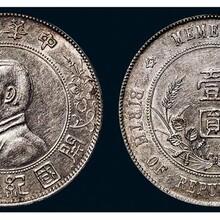 宜春专业的私下交易回收古董古玩古钱币 玉器 古董古玩图片