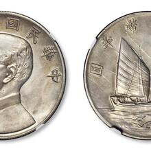 东莞收购私下交易古董古玩鉴定古钱币 官窑图片