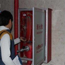 酒店消防维保公司 消防维修设备保养