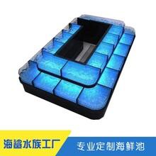 桂東市場海鮮池定制 三層缸設計圖