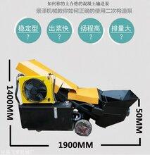 二次結構混凝土泵 混凝土泵廠家 型號齊全