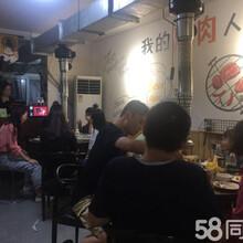 永州加盟韓式烤肉燒烤總部電話圖片