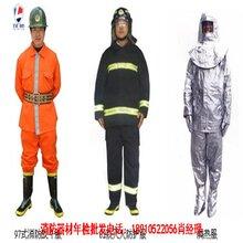 消防器材銷售