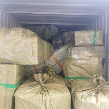 南京到香港貨到付款時效 香港電商小包