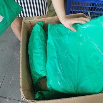 青島到香港跨境電商小包時效 香港電商小包 安全快捷